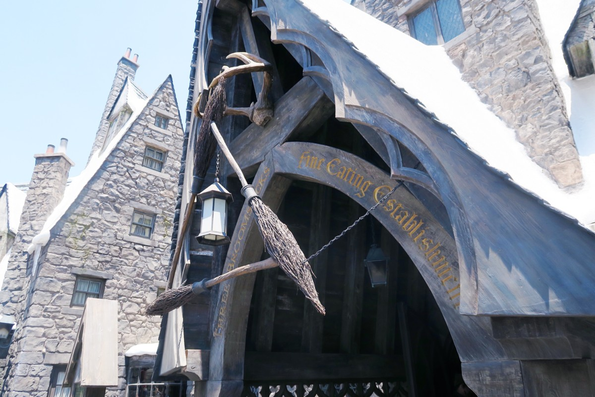 Universal Studios | Harry Potter